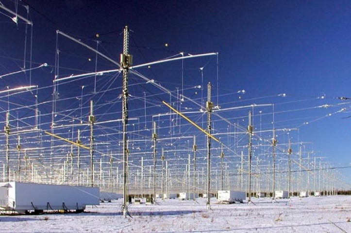 haarp.array1_.jpg